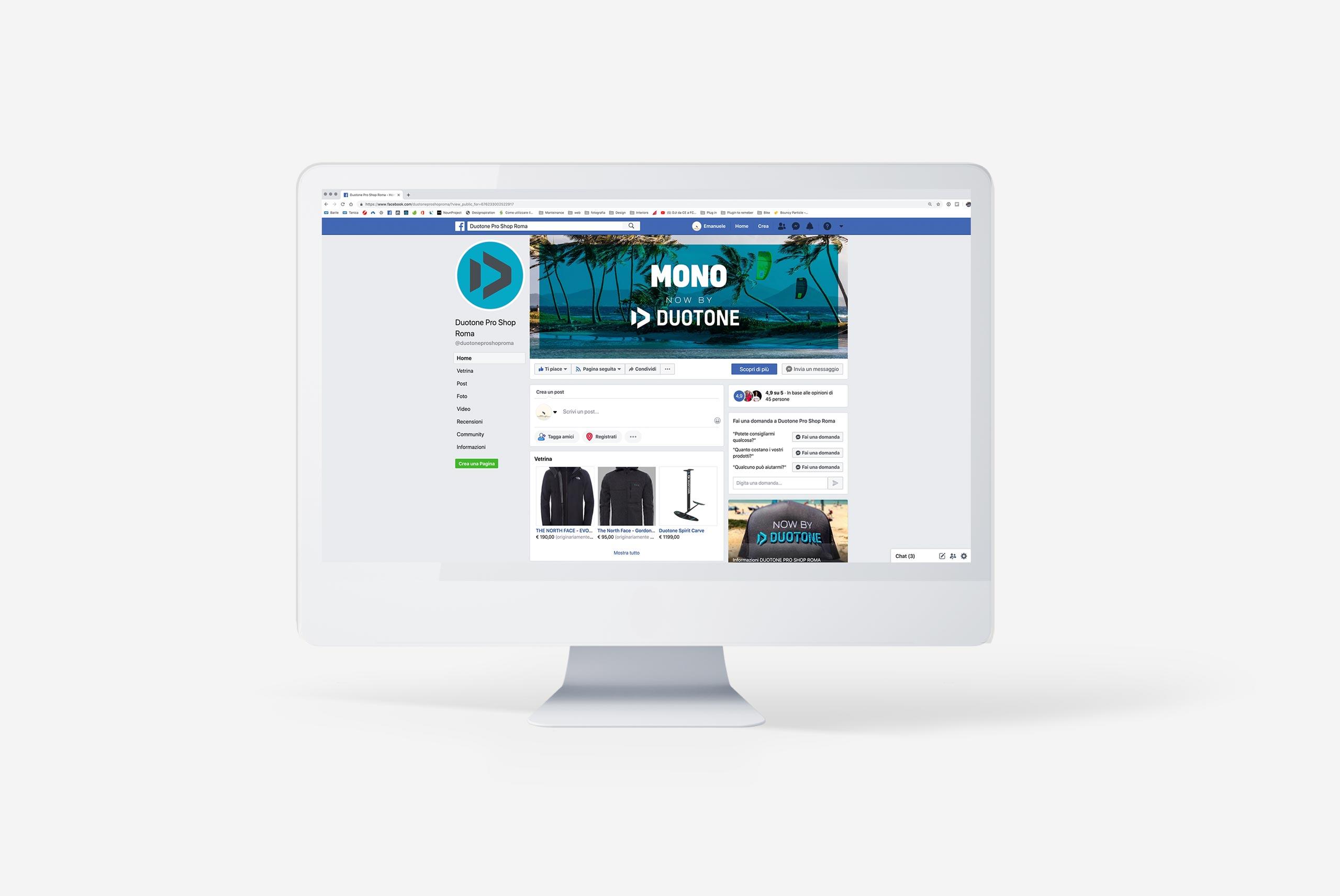 bouncy-particle-comunicazione-marketing-duotone-pro-shop-roma